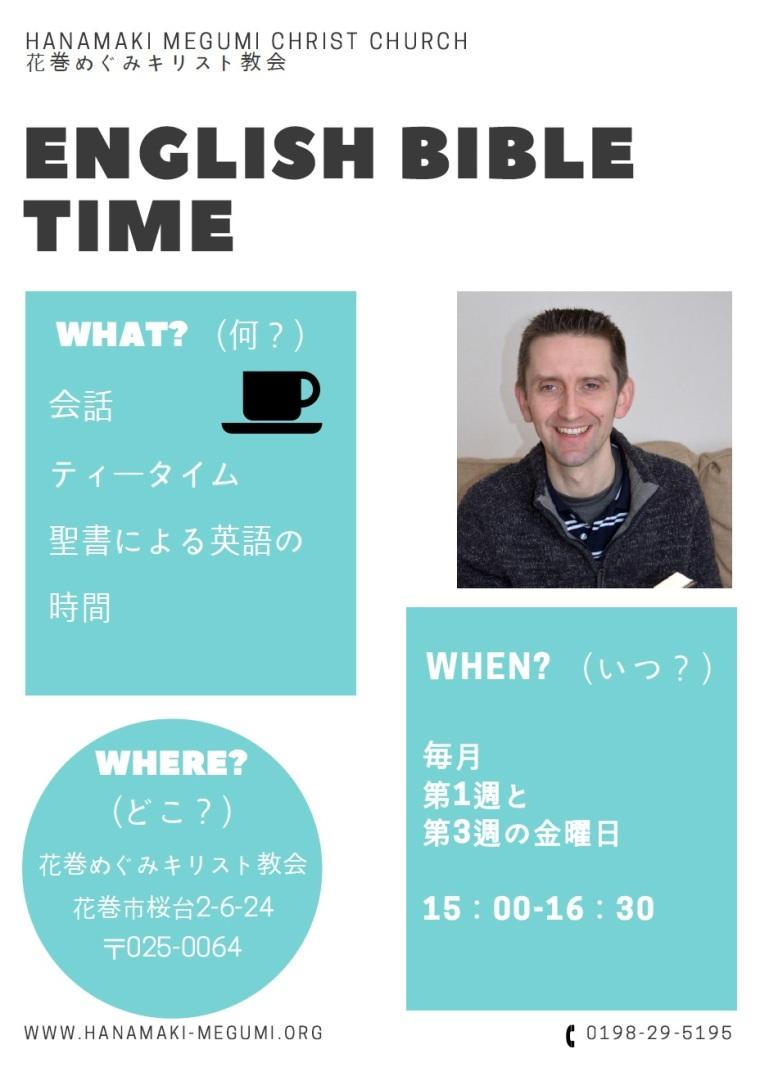 2017-01-en-bible-time