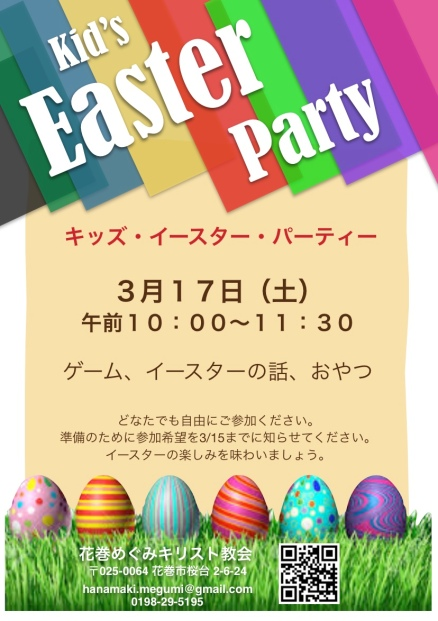 2018.03 Easter.jpg