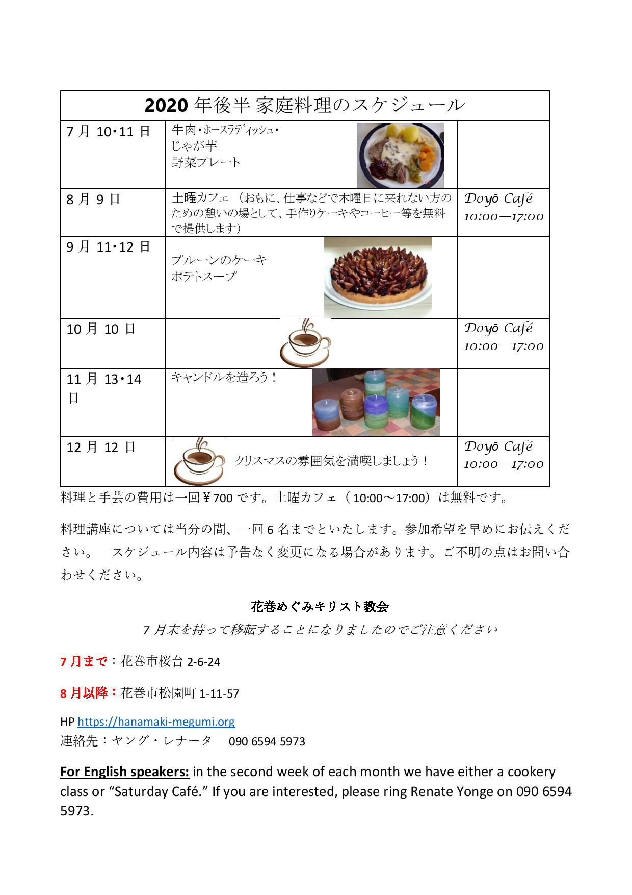 Cookery Schedule 2020, June update-page-001